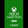 Xbox Game pass ULTIMATE 7 дней + Ea Play Продление