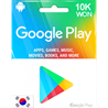 GOOGLE PLAY GIFT CARD 10 000 WON (Южная Корея)