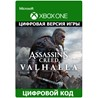 Assassin´s Creed Valhalla XBOX ONE/Xbox Series X|S ключ