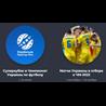 "OLL.TV ""ФУТБОЛ"" [30 ДНЕЙ] + EURO 2020"