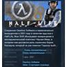 Half-Life: Blue Shift ?? STEAM GIFT RU
