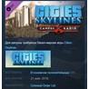 Cities: Skylines - Campus Radio ??STEAM KEY ЛИЦЕНЗИЯ