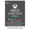 Xbox Ultimate Game Pass 7 дней. Любой регион+продление