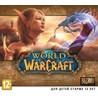 ?? WORLD OF WARCRAFT: BATTLE CHEST + 30 ДНЕЙ [RU]