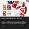 NBA 2k21 DLC 5000 очков MYTEAMS Xbox