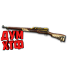 Макросы для M1917 ENFIELD в Warface - ФАСТЗУМ + АВТОШОТ