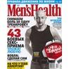 Мужской журнал  Men´s Health [июль 2008] [PDF