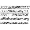 Шрифт ГОСТ - тип А и В (прямой и наклонный)