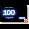 Теле2 100 руб