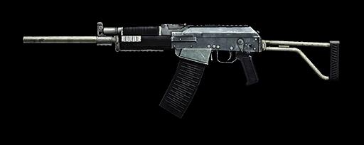 Warface 27 Bloody X7 макросы ультра пак Вепрь | Viper