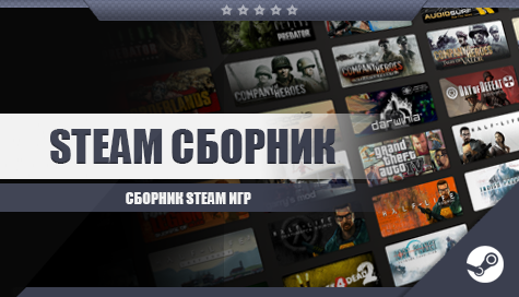 Left 4 Dead 2 + CoD: WW + Garry's Mod  (Steam Аккаунт)