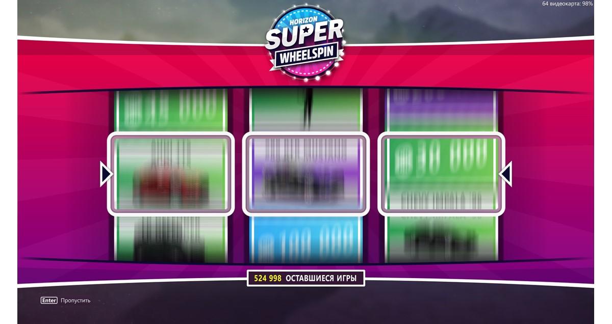 Фреш казино официальный сайт играть регистрация контрольчестности рф