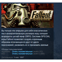 Fallout A Post Nuclear Role Playing Game STEAM KEY