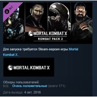 Mortal Kombat X: Kombat Pack 2 STEAM KEY REGION FREE
