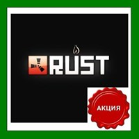 RUST - Steam Gift RU-CIS-UA + АКЦИЯ