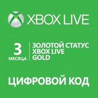 Xbox Live Gold  3 месяца Global Code