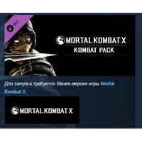 Mortal Kombat X: Kombat Pack STEAM KEY СТИМ КЛЮЧ ЛИЦЕНЗ