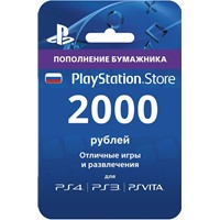 PlayStation Network (PSN) - 2000 рублей (RUS)
