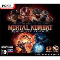 Mortal Kombat. Komplete Edition (Steam)