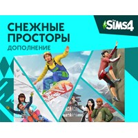 l The Sims 4 Deluxe l RUS/ENG +СКИДКА+ГАРАНТИЯ [ORIGIN]