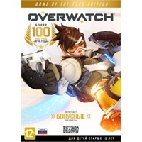 Overwatch - Game of the Year Edition (Battle.net) RU