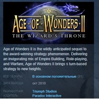 Age of Wonders II The Wizards Throne STEAM KEY GLOBAL