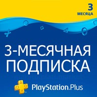 ★ 90 дней | Подписка PlayStation Plus (PSN Plus) RUS