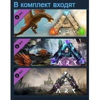 ARK: Survival Evolved (Steam Gift RU/VPN) Season Pass