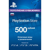 500 рублей I PSN Playstation Network RUS ПСН