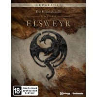 The Elder Scrolls Online - Elsweyr Upgrade DLC