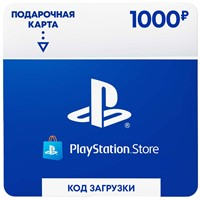 Карта оплаты PSN 1000 рублей PlayStation Network Россия