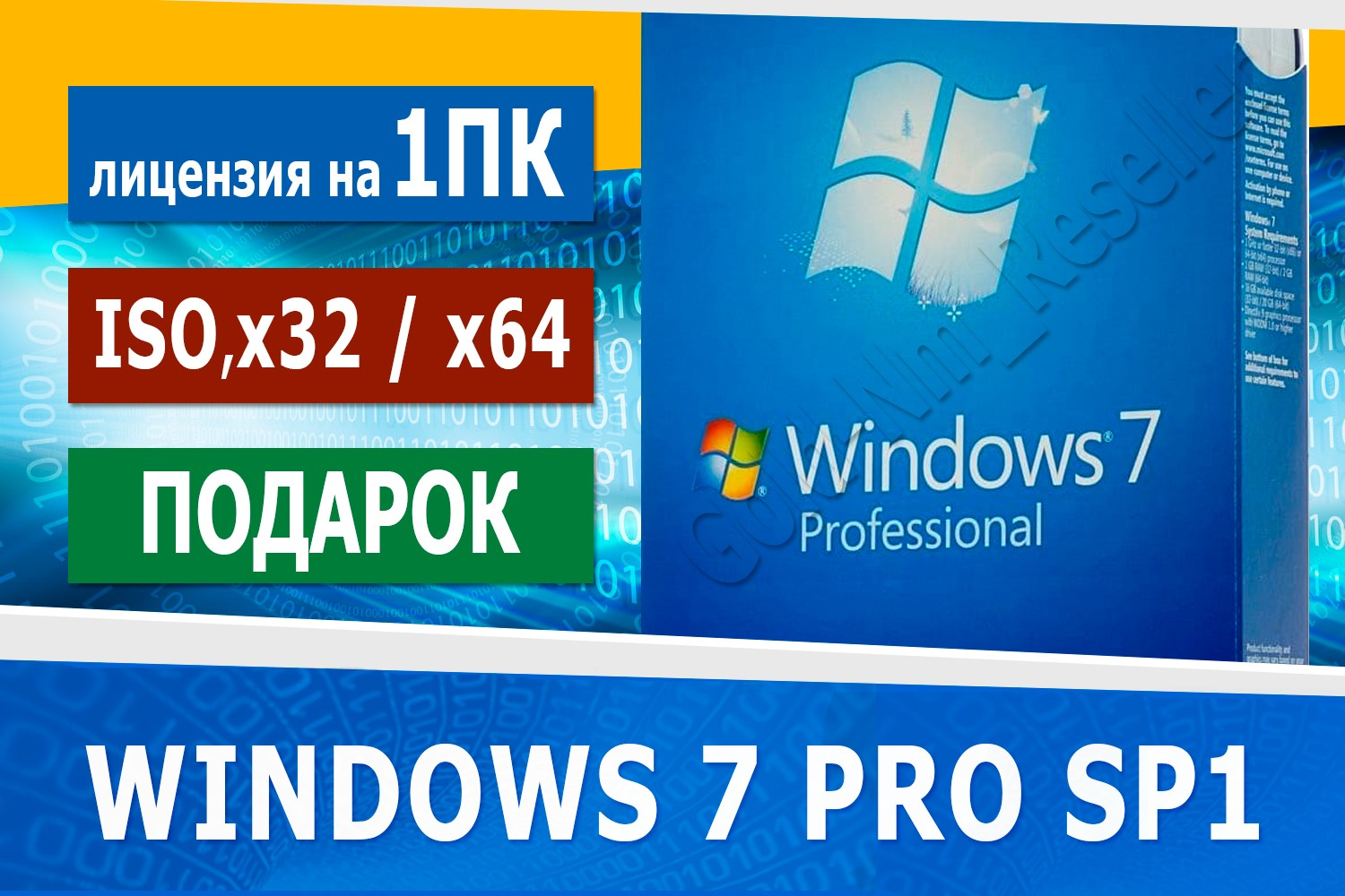 Windows 7 Professional sp1  + iso + бонус