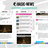 Basic-News адаптивный шаблон для InstantCMS 2