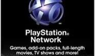 Купить лицензионный ключ Playstation Network PSN $50 (USA) + Скидки на Origin-Sell.com