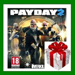 PAYDAY 2 GOTY Edition - Steam Gift RU-CIS-UA + АКЦИЯ
