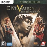 Civilization V 5: БОГИ И КОРОЛИ Gods and Kings (Steam)