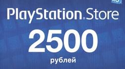 PlayStation Network (PSN) - 2500 рублей (RUS)