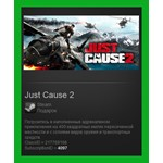 Just Cause 2 Steam Gift/ RoW / Region Free