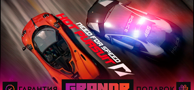Need for Speed Hot Pursuit (Origin) + СКИДКИ
