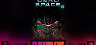Dead Space 2 (Origin) + Гарантия