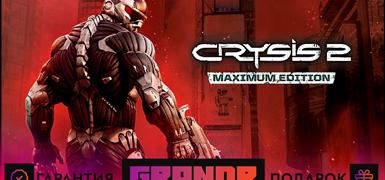 Crysis 2 Maximum Edition (Origin) + ГАРАНТИЯ