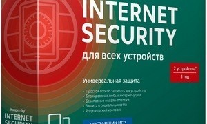 Kaspersky Internet Security 1 ГОД — 5 ПК