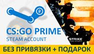 Купить Random Steam account Только платные [Есть всё] +Подарок