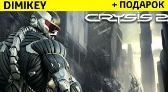 Crysis 2 [ORIGIN] + подарок + скидка | ОПЛАТА КАРТОЙ