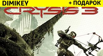 Crysis 3 + Почта [смена данных] / ОПЛАТА КАРТОЙ