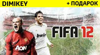 Купить FIFA 12 [ORIGIN]