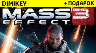Mass Effect 3 [ORIGIN]