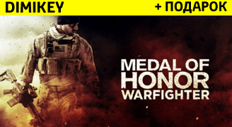 Medal of Honor Warfighter[ORIGIN] + подарок| ОПЛ КАРТОЙ