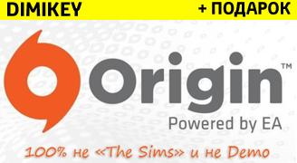 Origin Random (Без симс и демо) + Почта [смена данных]