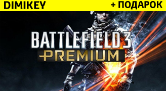 Battlefield 3 Premium + ответ на секр. вопрос [ORIGIN]